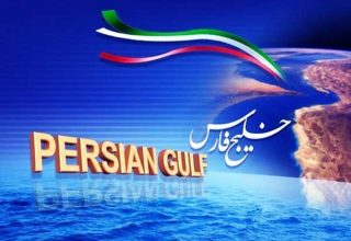 persian gulf day in Iran