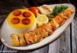 Iranian Joojeh Kabab