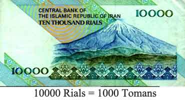 Currency, Rials or Tomans?
