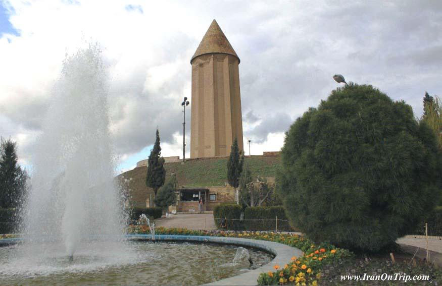 Gonbad-e Qabus in Iran