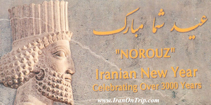 All about Nowruz in Iran and ceremony - History of Nowruz  -  Ceremonies of Iran
