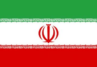 Flog of Iran