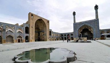 Masjed-e Jame of Isfahan