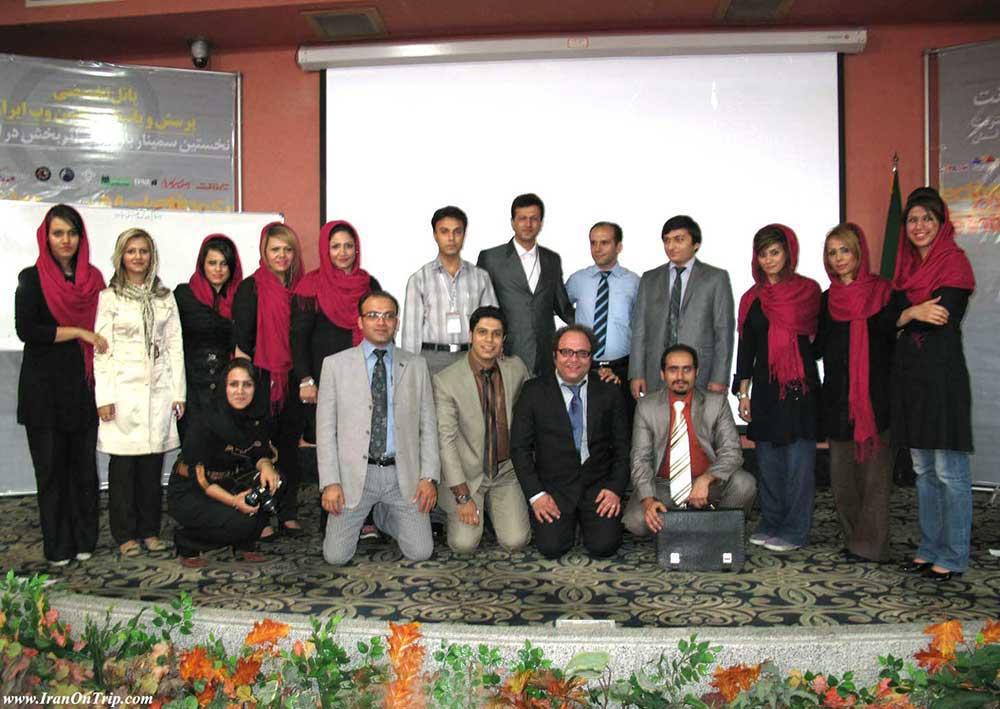 Mohammad Jafari website manager from Isfahan Iran at Iran at www.IranOnTrip.com