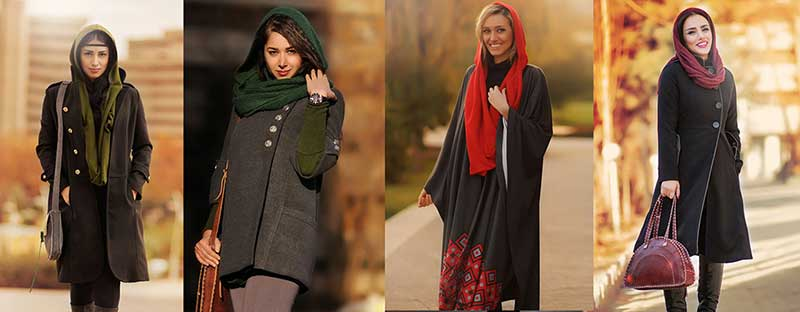 Women Dress Code Iran