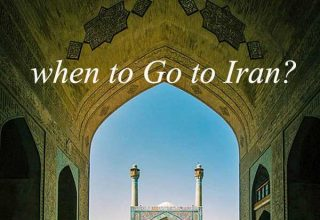 when to Go to Iran?