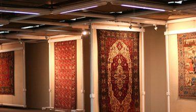 Tehran Carpet Museum in Iran