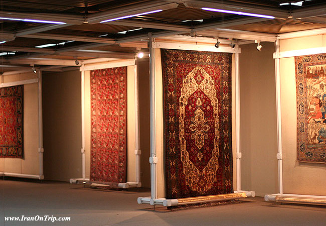 Tehran Carpet Museum in Iran