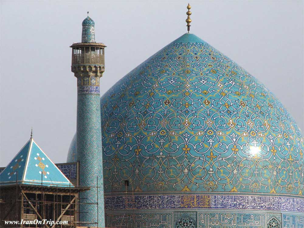 Imam Mosque - Masjed-e Shah - Masjid-e Jam 'e Abbasi