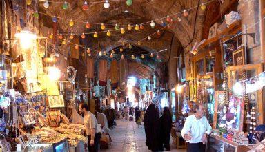 The Bazaar of Isfahan - Qeysarieh bazaar