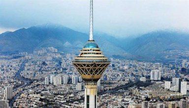 Milad Tower Tehran Iran