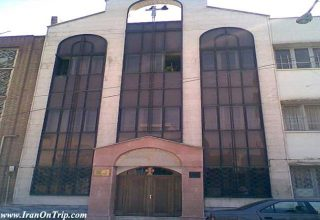 St. Vartanants Church Tehran Iran