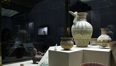 Tehran Glassware & Ceramic Museum, Abgineh Museum of Tehran