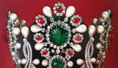 Tehran National Jewelry Museum