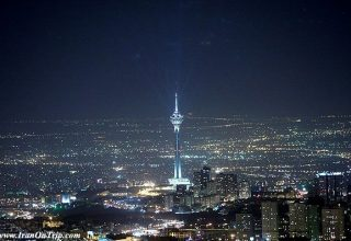 The Roof of Tehran Iran