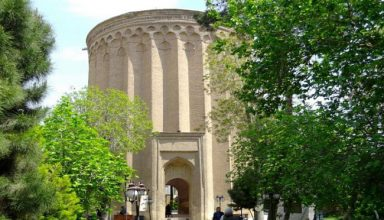 Tugrul Tower Tehran Iran