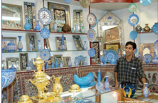 Isfahan Bazzar