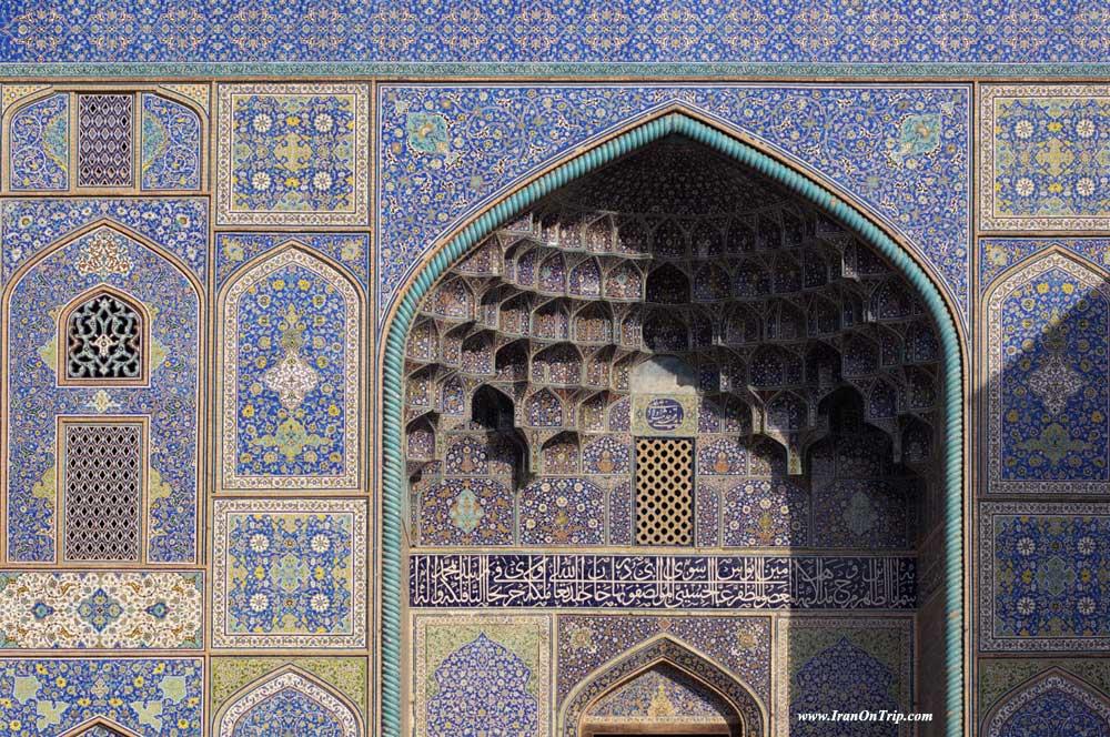 sheikh-lotfallah-mosque Esfahan Iran