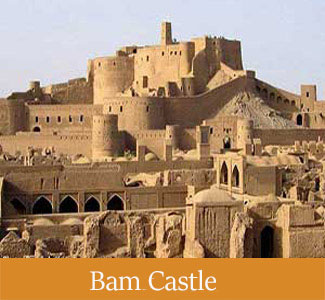 Bam Castle in Kerman Iran - Iran's Historical Sites in The UNESCO List