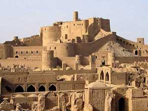 Bam Castle Kerman Iran