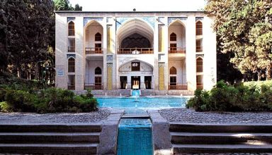 Fin Bathroom Kashan Iran
