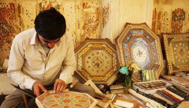 Isfahan Khatam - Khatam of Isfahan - Persian Art - Persian Art