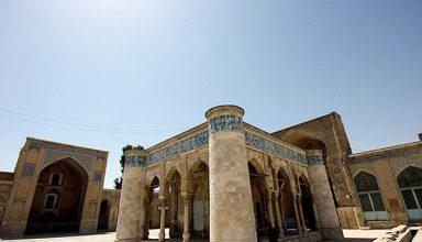 Shiraz Atiq Jame' Mosque Shiraz Iran