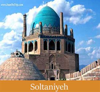 Soltaniyeh in Zanjan - Iran's Historical Sites in The UNESCO List