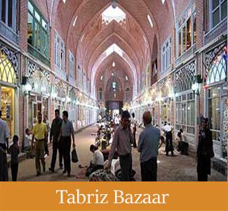 Tabriz Bazaar in tabriz - Iran's Historical Sites in The UNESCO List