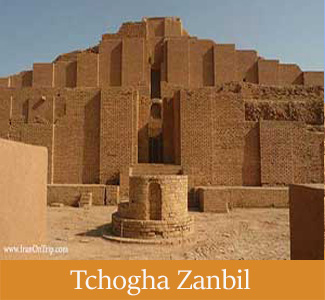 Tchogha Zanbil - Iran's Historical Sites in The UNESCO List