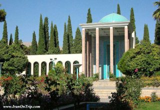 Tomb of Saadi in Shiraz - Saadi - Persian Poets - Iranian Poets - The Eminent Iranian Poets - Poets of Iran