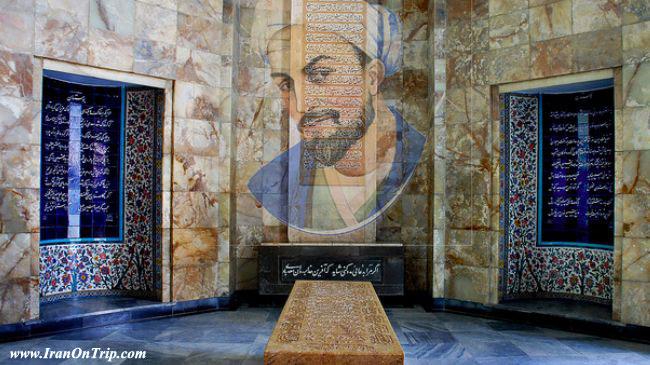 Saadi Shirazi - Persian Poets - Iranian Poets - The Eminent Iranian Poets - Poets of Iran