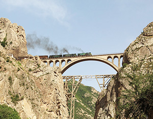 Veresk Bridge in Mazanderan - Historical Bridges of Iran