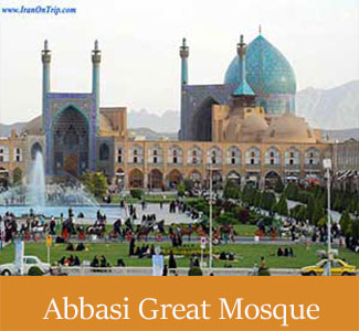 Historical Abbasi Great Mosque in Isfahan - Emam mosque - Shah mosque - Historical mosques of Iran