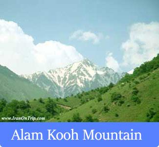 Alam Kooh Mountain - Mountains of Iran