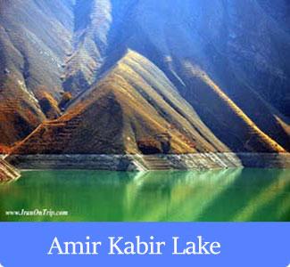 Amir Kabir Lake - The Famous Lakes of Iran