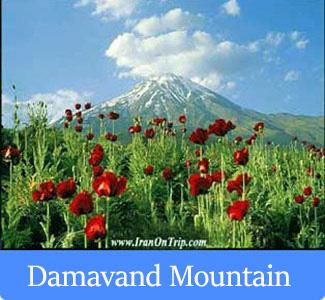 Damavand Mountain -Mountains of Iran