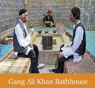 Gang Ali Khan Bathhouse - Historical Bathhouses of Iran