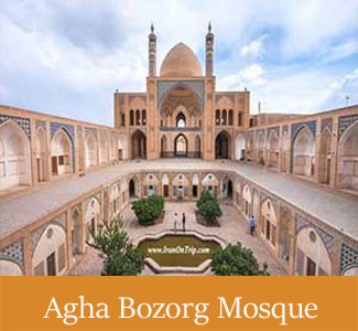 Historical Agha Bozorg Mosque in Kashan Isfahan - Historical mosques of Iran