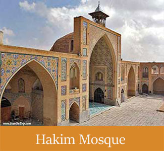 Historical Hakim Mosque in Isfahan - Historical mosques of Iran