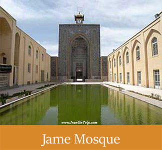 Historical Jame Mosque in Kerman - Historical mosques of Iran