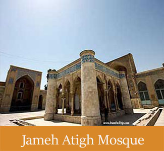 Jameh Atigh Mosque in Shiraz - Historical mosques of Iran