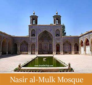 Hitorical Nasir al-Mulk Mosque in Shiraz - Historical mosques of Iran
