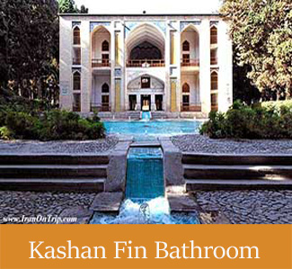 Kashan Fin Bathroom - Historical Bathhouses of Iran