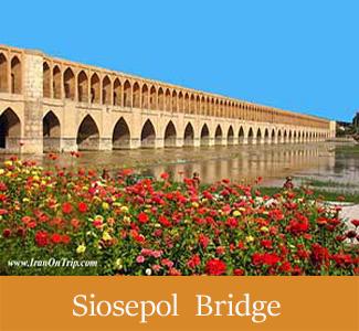 Siosepol bridge-33 Pol-Allah Verdi Khan Bridge - HISTORICAL BRIDGES OF IRAN