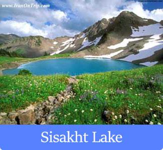Sisakht Lake - The Famous Lakes of Iran