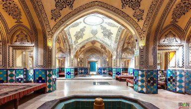 Sultan Amir Ahmad Bathhouse Kashan Iran - Historical Bathhouses of Iran.jpg