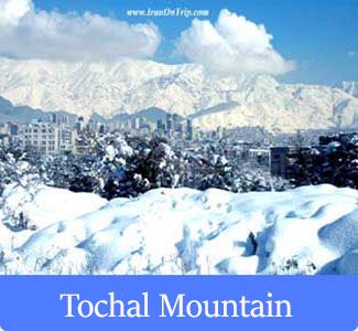 Tochal Mountain - Mountains of Iran