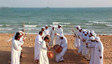 Arab Tribes in Iran