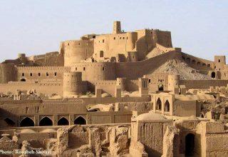 Bam Castle in Iran